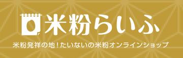 新潟製粉ショッピングサイト
