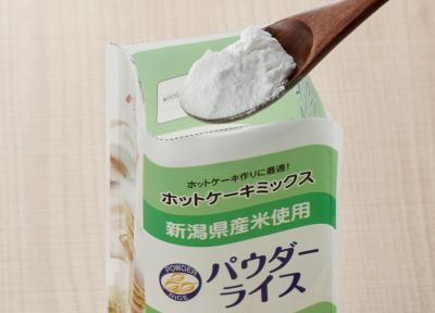 新潟製粉|パウダーライス