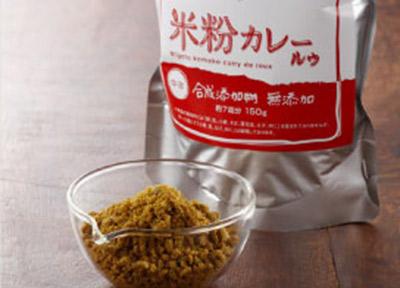 新潟米粉カレールゥ 中辛
