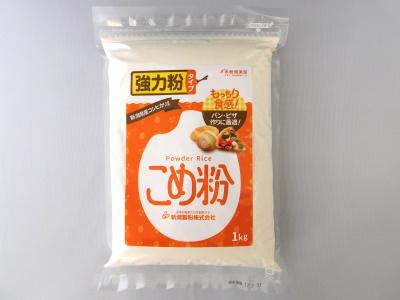 新潟製粉 こめ粉強力粉タイプ1kg