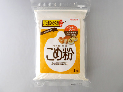 新潟製粉 こめ粉グルテンフリーパン用ミックス粉タイプ1kg