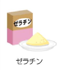 米粉らいふとは?