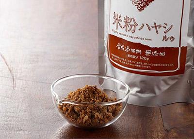 新潟米粉ハヤシルゥ