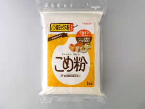 こめ粉グルテンフリーパン用ミックス粉タイプ1kg