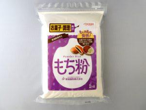 もち粉1kg